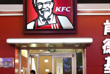 Delivery upgrades at Yum China Holdings Inc. soften COVID-19's blow